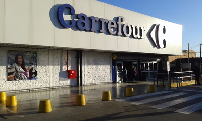 Alquiler Local Galería Carrefour Zárate