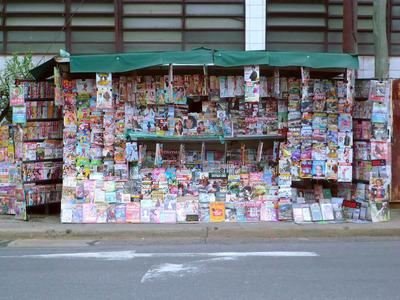 Vendo Parada De Diarios Y Revistas Kiosco Oportunidad